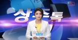 [상주]상주톡 125회- 손자희아나운서 진행하는 상주소식(채널영남 상주방송)