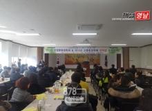 [상주]우경문화장학회 및 고동람장학회 장학금 수여