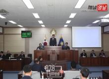 [상주]제183회 상주시의회 임시회 폐회