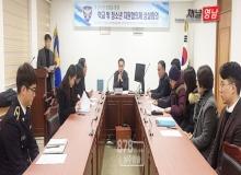 [상주]상주경찰, 학교 밖 청소년 지원협의체 간담회 개최