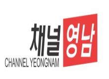 [상주]상주시 학대피해아동 보호를 위한 관계기관 간담회 개최
