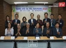 [기타시군]경상북도, 가공기술 개발로 복숭아 산업 활성화 기대