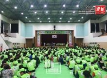 [기타시군]경상북도 자연보호인의 화합마당 범도민 환경대청결 자연정화활동 실시