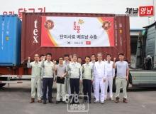 [환경.생활.단체]올품, 단미사료 베트남 첫 수출 시동