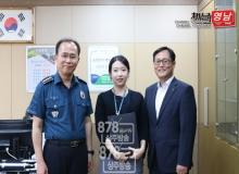 [상주]NH농협중앙회 상주시지부 잇따른 전화금융사기 피해 예방으로 감사장 수여