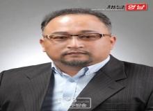[기타]채널영남 상주방송지사 대표로 오영일사장 취임
