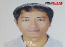 [상주]채널영남 상주방송 문화부 김성석수석기자  임명