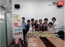 """[상주] 상주시치매안심센터 가족 자조모임 """"사랑나누리"""" 수료식"""