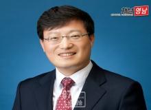 [상주]법무법인 동인 윤대해 변호사