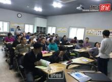 [상주]서울시민 40여명, 상주 귀농귀촌 현장교육 실시