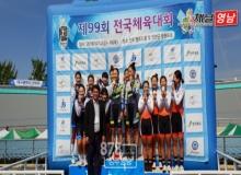 [상주]제99회 전국체육대회, 상주시청 여자사이클팀 금3, 은2, 동1 획득, 쾌거!