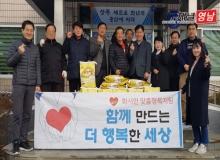 [상주]쌀 40포 기부한 화서면 달천정미소