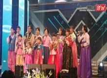 [상주]상주 이안면 박순례씨 가족, TBC 랑랑콘서트 왕중왕전 대상