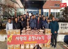 [상주]화동면, 기부천사 농업경영인회 백미 기부