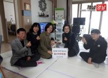 [상주]이안면의 첫 황금돼지, 출산가구방문 축하 격려
