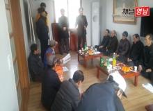 [상주]내서면 능암리 일원, 지적재조사 사업 주민설명회 개최