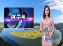 [상주]상주톡 171회- 정지우아나운서가 진행하는 상주소식(채널영남, KT 올레TV 789번)