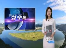 [상주]상주톡 172회- 정지우아나운서가 진행하는 상주소식(채널영남, KT 올레TV 789번)