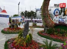 [경북도청]도민 대화합의 축제, '제57회 도민체전'희망도시 경산에서 개막