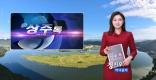 [상주]상주톡 175회- 정지우아나운서가 진행하는 상주소식(채널영남, KT 올레TV 789번)
