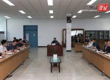 [상주]상주경찰서, 을지태극연습 준비보고회 개최