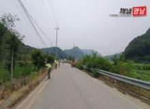 [상주]갓길 정비로 안전한 도로 환경 조성
