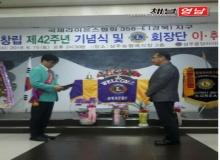 [상주]보건소 진료팀장 라이온스클럽 모범공무원상 수상