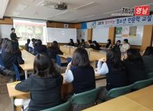 [경북교육]상주도서관, 청소년을 위한 인문학 교실 운영