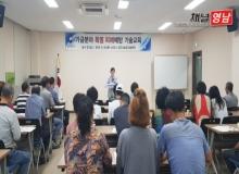 [상주] 가금 분야 폭염 피해 예방 선제 대응 나서