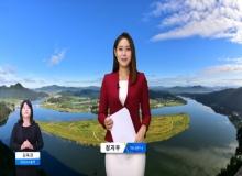 [상주]상주톡 182회- 정지우아나운서가 진행하는 상주소식(채널영남, KT 올레TV 789번)