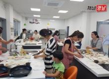 [상주]아이맘플러스센터 간단~ 뚝딱! 영양가득! 쿠킹클래스 운영