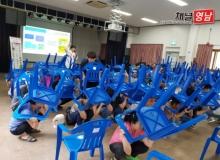 [상주]2019년 지진대비 행동요령 등 시민순회교육 실시