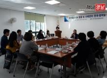 [상주]상주시청소년상담복지센터,  청소년유관기관 연계협력을 위한 간담회 개최
