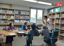 """[상주]상주시보건소 치매안심센터 """"공갈못 꿈꾸는 작은 도서관"""" 치매예방교실"""