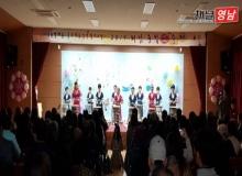 [상주]2019학년도 외남 종합 예술제 성황리에 개최