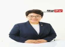 [정치인]임이자 의원 대표발의 「부동산 소유권 이전등기 특별법」