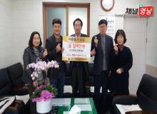 [상주]명륜진사갈비 상주점 이웃돕기 성금 1백만원 기탁