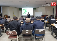 [상주]포도 샤인머스켓 영농교육 성황