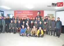 [상주]상주시장재선거 박 두 석 예비후보 선거사무소 개소식 개최