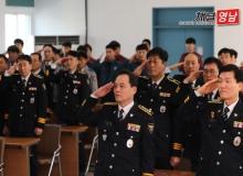 [상주]제76대 조창배 상주경찰서장 부임