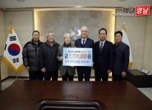 [상주]하주포도영농조합법인, 장학금 200만원 기탁