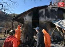 [상주]상주소방서, 2019년 화재조사보고서 품질평가 1위