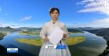 [상주]상주방송 상주톡 195회-이하영아나운서가 진행하는 상주소식