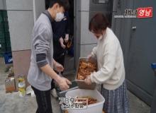 [상주]맛있게 드시고, 힘내세요 ~ !!
