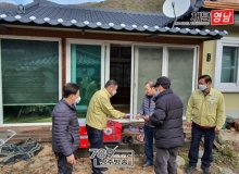 [상주]주택화재 피해주민 구호품 및 위로금 전달