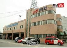 [경북소방]상주소방서, 임산부 119구급서비스 운영