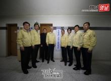 [상주]상주시 소상공인 경제지원대책단 가동