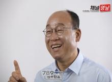 [정치.행정.의회]더불어민주당 상주문경 국회의원 후보 정용운 선거사무소 규탄 성명 발표