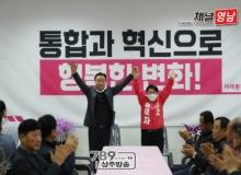 [상주]미래통합당 임이자 후보, 박영문 전 당협위원장과 합동간담회 가져
