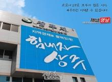 [상주]상주시보건소, 의료기관에 마스크·소독제 배부